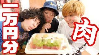 日本のサブウェイで肉を一万円分トッピングした結果...