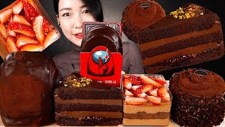 ASMR 초콜릿 디저트꾸덕꾸덕 초코케이크 겹겹이초코퐁당…