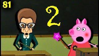 Мультики Свинка Пеппа  Злой учитель поставил всем 2  81 серия Мультфильмы для детей на русском