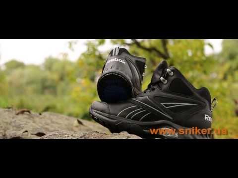 Мужские зимние непромокаемые кроссовки Reebok Rivlanse II. Видеообзор кроссовок Reebok от Sniker.uaиз YouTube · С высокой четкостью · Длительность: 55 с  · Просмотры: более 3.000 · отправлено: 07.10.2013 · кем отправлено: Sniker UA