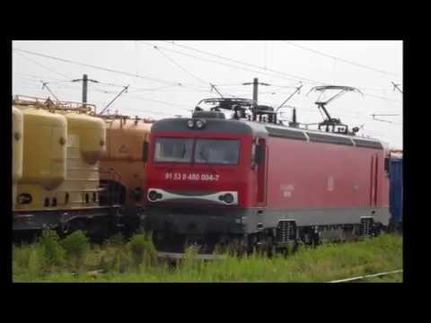 Trainspotting M900  By AdySoft