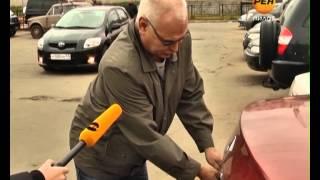 видео Как снять машину с учета в ГИБДД по новым правилам