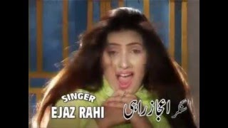 Shanno Mile Menu - Ejaz Rahi - Saraiki Song - Best Saraiki Songs