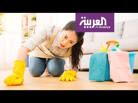 صباح العربية | هوس النظافة يحتاج لعلاج دوائي  - نشر قبل 47 دقيقة