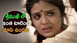 Good Bad Ugly Latest Trailer 2017 || Latest Telugu Movie 2017 || Sreemukhi