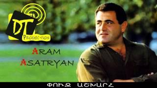 Aram Asatryan (Արամ Ասատրյան) - Puch ashxarh