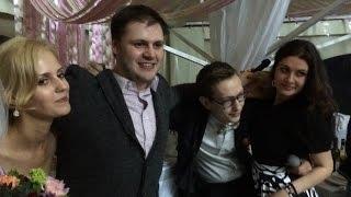 Свадьба Царегородцевых