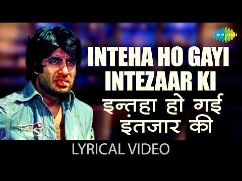 Inteha Ho Gai with lyrics | इन्तेहाँ हो गई गाने के बोल | Sharaabi | Amitabh Bachan/Jaya Prada