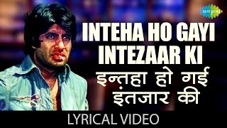 inteha-ho-gai-with-sharaabi-amitabh-prada