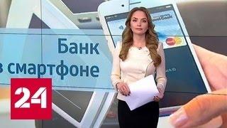 Банк в смартфоне: Apple Pay приходит в Россию