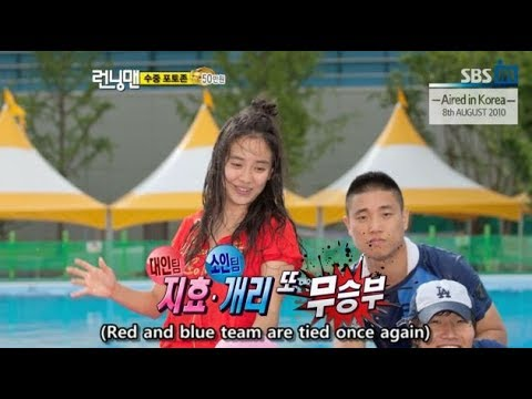 [RUNNINGMAN BEGINS] [EP 5-1] | Gary never disappears from camera (*ฅ́˘ฅ̀*)♡ (ENG SUB)