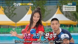 [RUNNINGMAN BEGINS] [EP 5-1]   Gary never disappears from camera (*ฅ́˘ฅ̀*)♡ (ENG SUB)
