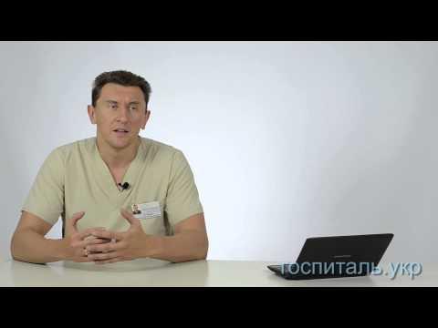 Жидкость в коленном суставе: лечение, симптомы