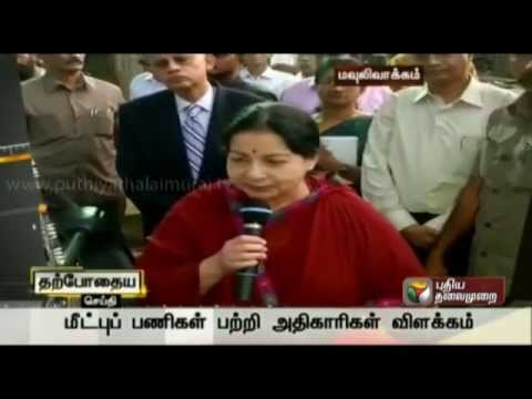 Chennai building collapse : CM Jayalalitha visited in Ramachandra Medical College