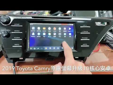 New Toyota Camry Video Interface Gps Carplay