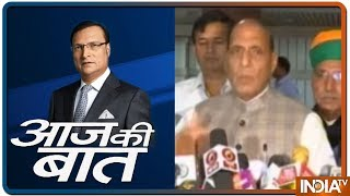 Aaj Ki Baat with Rajat Sharma | June 19, 2019