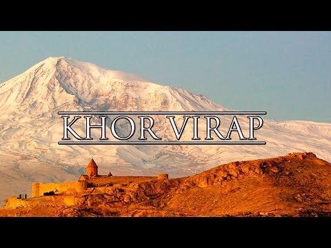 Khor Virap Monastery. Armenia. Монастырь Хор Вирап. Армения.