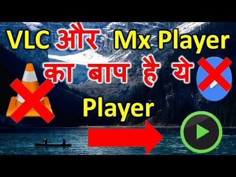 Baap Of VLC/Mx Player is Here !! Must Watch