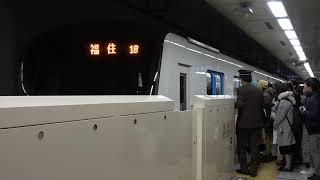 [60fps]札幌市営地下鉄東豊線 福住行 大通駅 Sapporo Municipal Subway Toho-line Odori-sta.