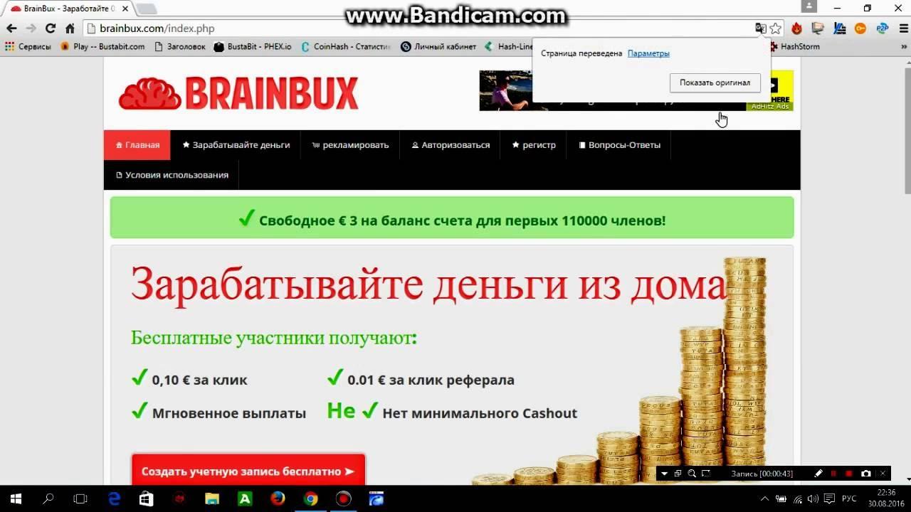 колесо игры на деньги онлайн с выводом денег