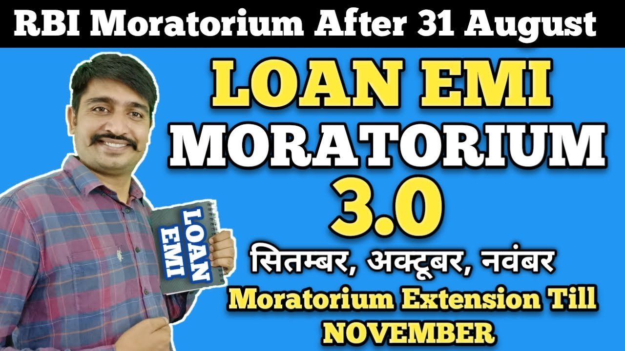 RBI LOAN EMI Moratorium 3.0.RBI Moratorium Extension for September to November New Guidelines.