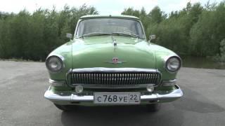 видео Volga ГАЗ-21. Тюнинг