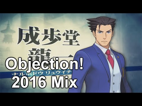 The New Objection Mashup of 2016 (Featuring AA6)