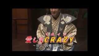 平成26年5月24日(土)19:00~ TOKYO MXにて放送 【あらすじ】 鈴木安...