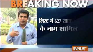 Black money case: Government submits list of 627 foreign account holders names to SC