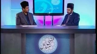 Fiqahi Masail #1 - Teachings of the Islam - Ahmadiyya (Urdu)