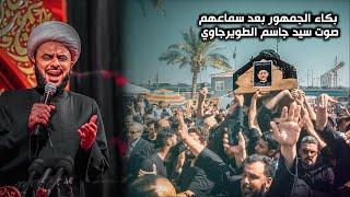 الشيخ زمان الحسناوي ينعى على طريقة سيد جاسم الطويرجاوي في اول يوم وفاته