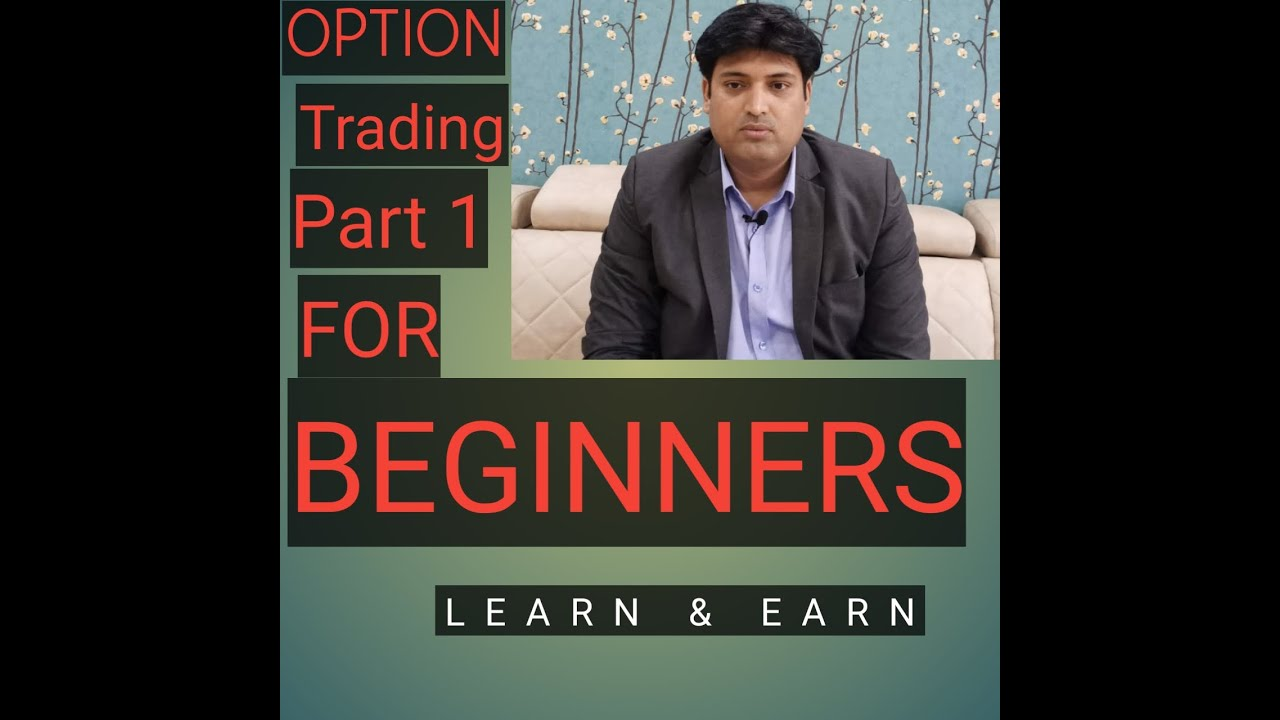 Options trading strategy in Indian stock market in hindi. Intrada… | Swing Trade Software
