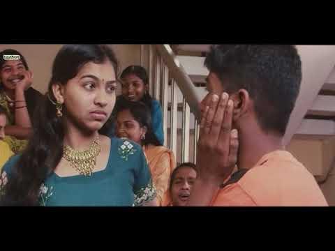 Thithikum IlamaiFull Tamil Movie