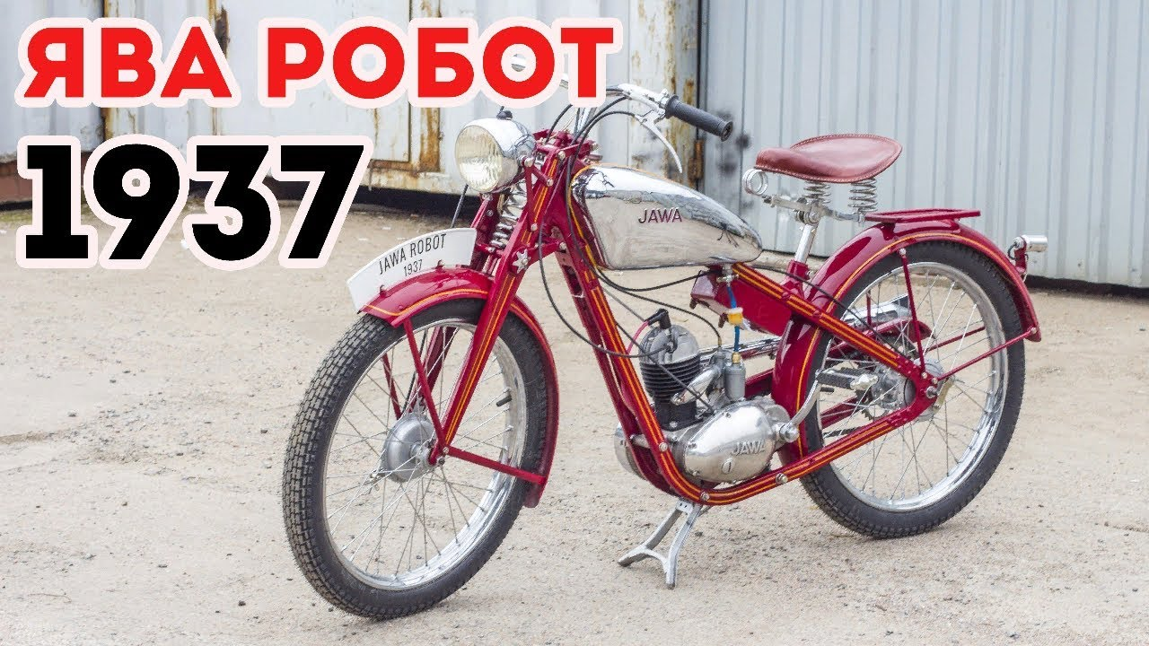 Мотоцикл Jawa Robot. Восстановлен мотоателье Ретроцикл