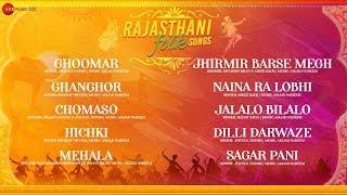 Rajasthani Folk Songs Jukebox  Amjad Nadeem  Jyotica,Asees,Swaroop,Haiyat,Bhoomi,Rajnigandha