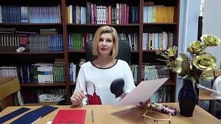 Вводное видео для студентов Международного университета в Москве. Организационные моменты.