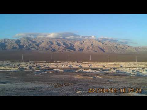 HP wifi cam onboard Avistar, McCool Field