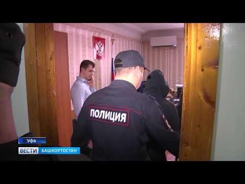 Подозреваемого в избиении девушки капитана полиции Рустама Азнабаева заключили под домашний арест