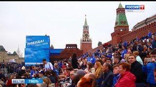 Смотреть видео В Москву и Санкт-Петербург на праздник 9 мая отправятся два добровольца из Твери онлайн