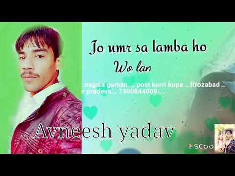 Fany video Avneesh yadav nagala guman post kurri kupa firozabad uttar pradesh 283103