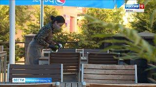 С 25 июня в Кирове откроют кафе и рестораны (ГТРК Вятка)