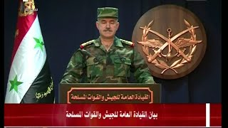 Syria and its allies respond to strikes