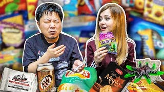 Japanese Guy Tries Foreign Snacks