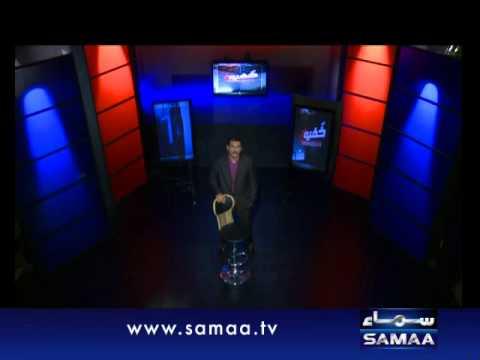 Khufia Operation September 01, 2012 SAMAA TV 2/2