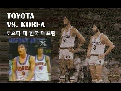 Toyota vs Korea | 2H Highlights | 1982 PBA Invitational Conference