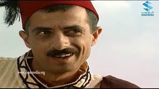 نهاية مفيد الوحش من اقوى المشاهد في الدراما السورية - ايمن زيدان - اندريه سكاف