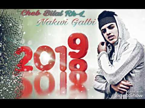 GALBI KYA 200 MP3 TÉLÉCHARGER NAKWI
