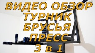 видео Спортивные тренажеры купить оптом от производителя в Москве доставка по России