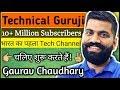Technical Guruji Biography | Motivational Inspirational Biography | Case Study