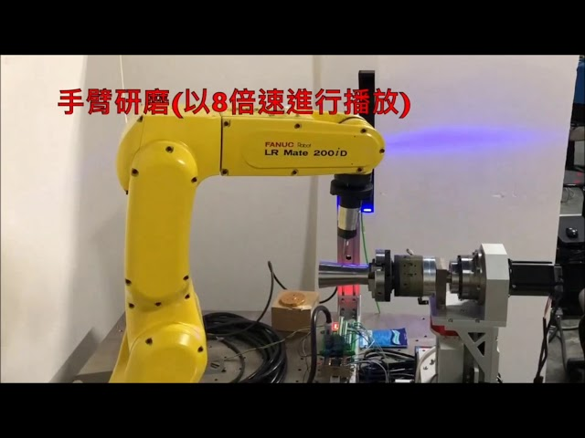 Water Tap Polishing with FANUC Robot and QuellTech Laser Scanner - Solution Made by Quadrep